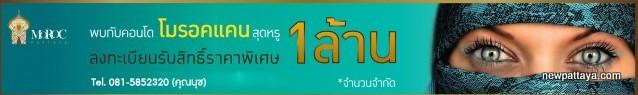 Moroc Condo Pattaya