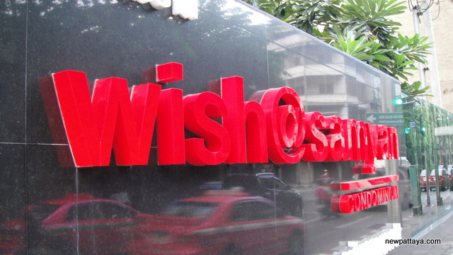 Wish @ Samyan - 28 September 2013 - newpattaya.com