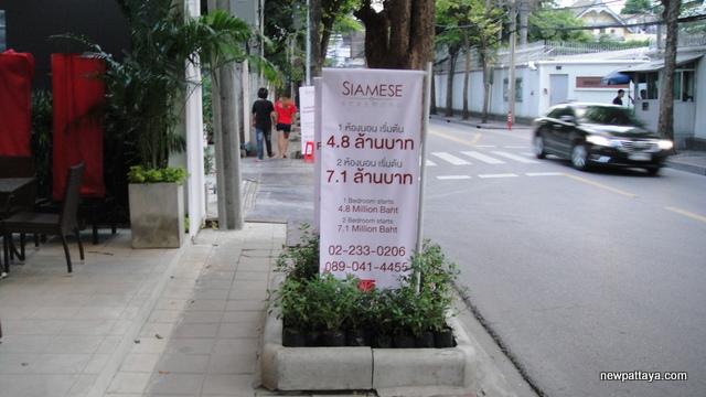 Siamese Surawong - 28 September 2013 - newpattaya.com