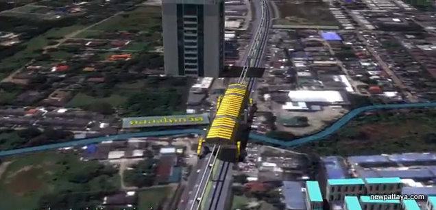MRT Yellow Line Station 12