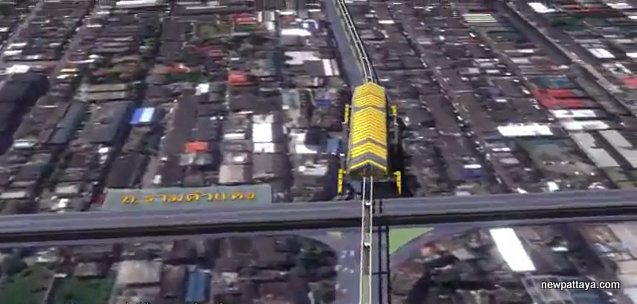 MRT Yellow Line Station 9