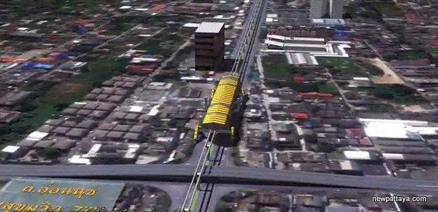 MRT Yellow Line station 13