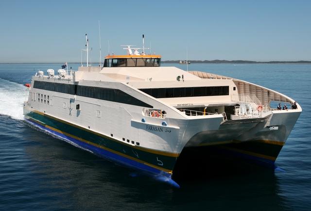 Catamaran Ferry between Pattaya and Koh Chang