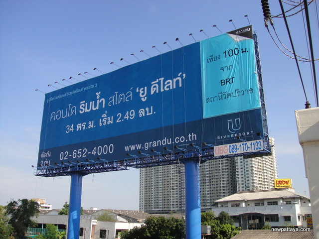 U Riverfront Condominium Rama 3 - 27 April 2014 - newpattaya.com