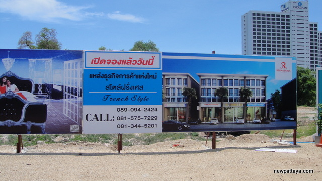 Renaissance Townhome Pattaya - 25 May 2014 - newpattaya.com