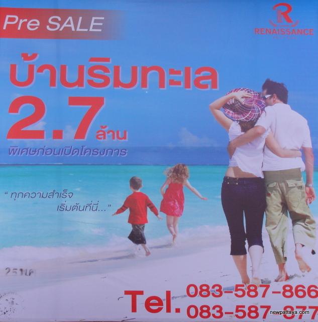Renaissance Condominium Pattaya - 29 April 2014 - newpattaya.com