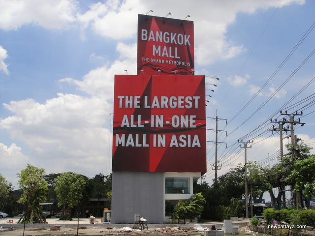 The Bangkok Mall by The Mall Group - 13 May 2014 - newpattaya.com