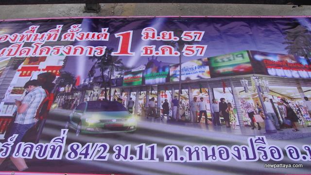 Thepprasit Night Bazaar @ South Pattaya - 19 May 2014 - newpattaya.com