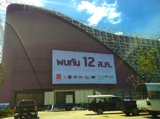 CentralPlaza Salaya - Grand opening 12 August 2014