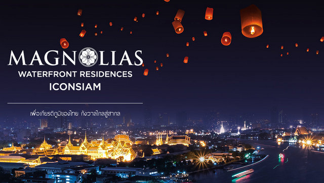 Magnolias Waterfront Residences at ICONSIAM