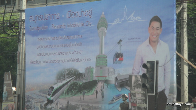 Samut Prakan Observation Tower - 17 July 2014 - newpattaya.com