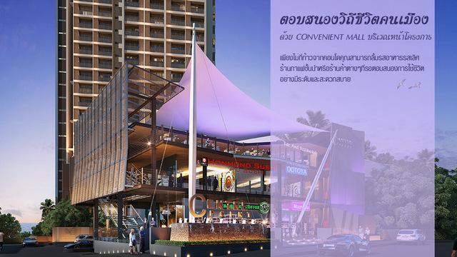 Marina Bayfront Sriracha community mall