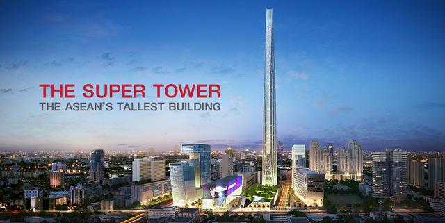 The Super Tower Grand Rama 9