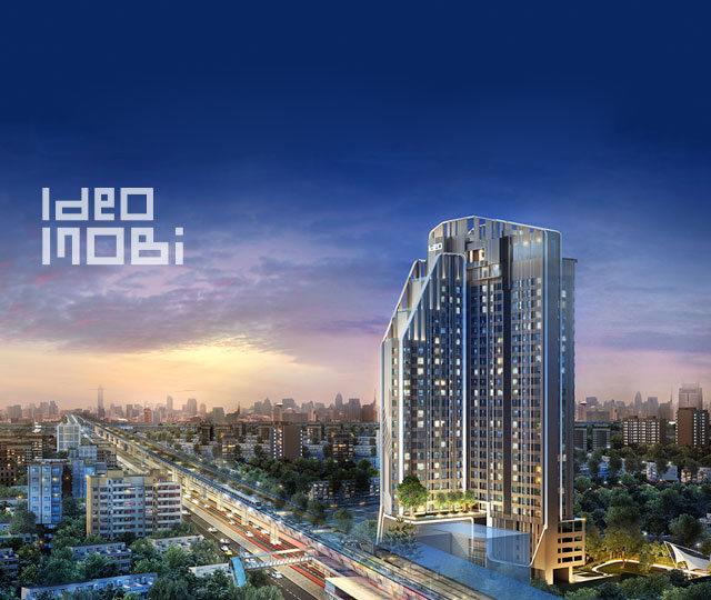 Ideo Mobi Wong Sawang Interchange