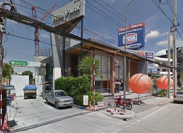 Rich Park 3 Chaophraya