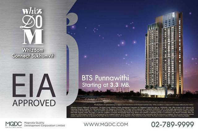 Whizdom Connect Sukhumvit EIA Approved October 2015