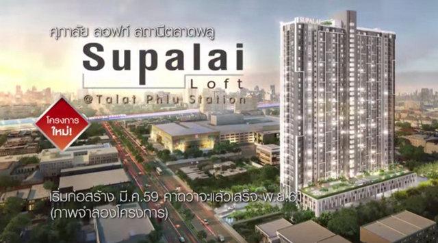 Supalai Loft Talat Phlu