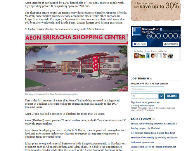 AEON Sriracha Shopping Center Bangkok Post