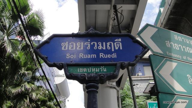 Soi Ruam Ruedee