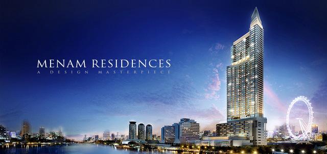Menam Residences