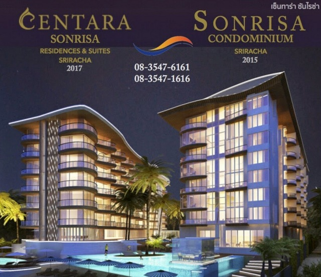 Centara Sonrisa Residence and Suites Sriracha