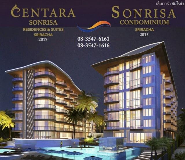 Centara Sonrisa Residence and Suites Sriracha