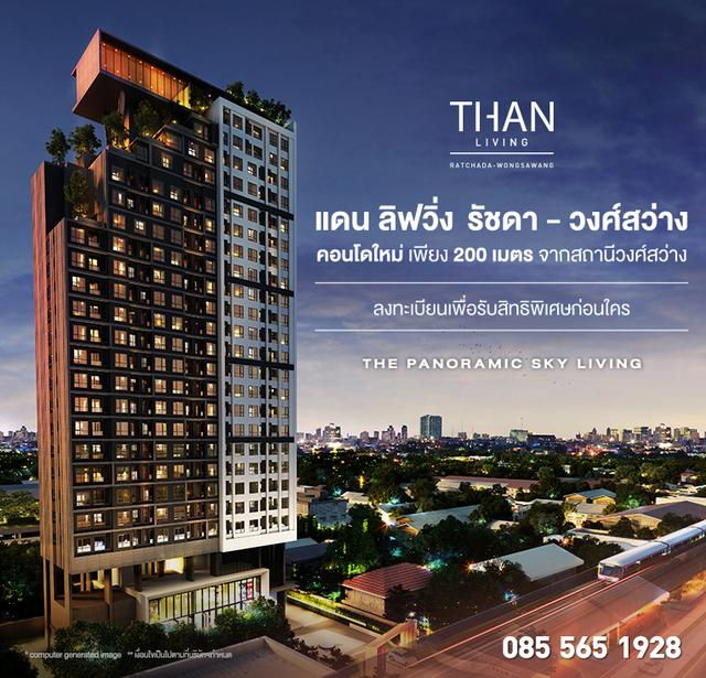 Than Living Ratchada-Wongsawang
