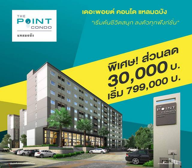 The Point Condo Laemchabang