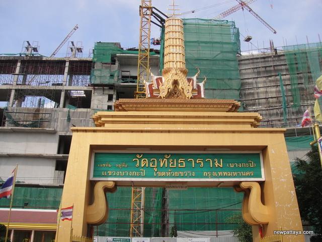 Show DC Bangkok