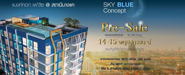 Bangkok Feliz @ Bangkae Station Banner
