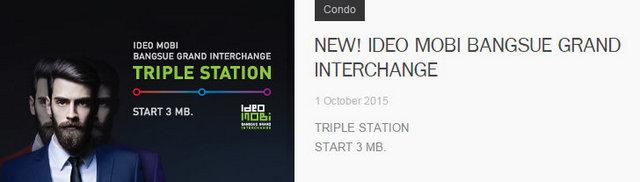Ideo Mobi Bangsue Grand Interchang