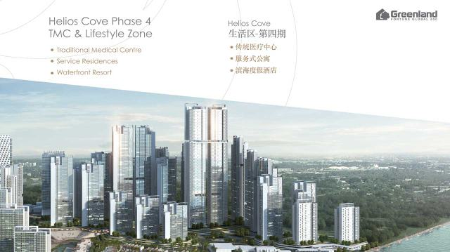 Helios Cove Phase 4