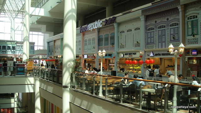 Food Republic at City Square Mall