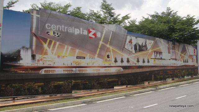 CentralPlaza @ i-City