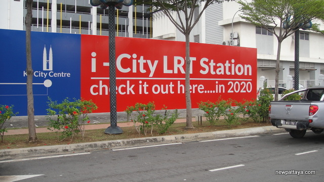i-City LRT Station in 2020?