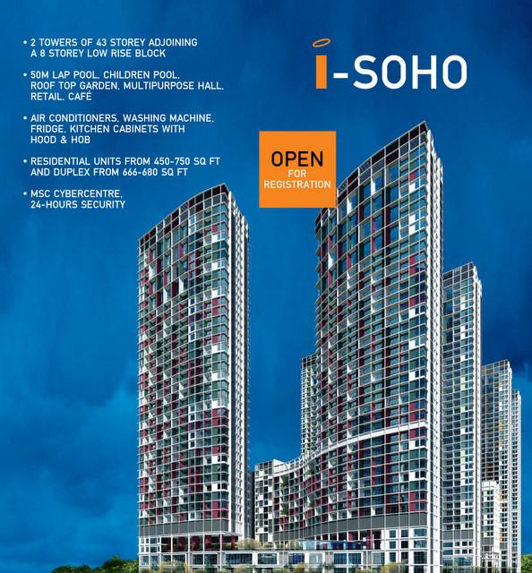 i-SOHO @ i-City