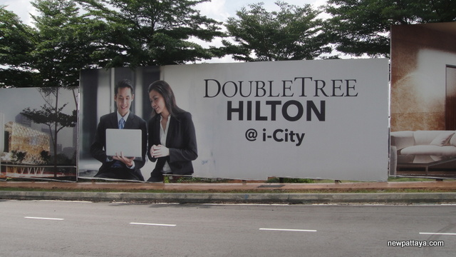 DoubleTree by Hilton @ i-City