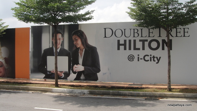 DoubleTree by Hilton @ i-City