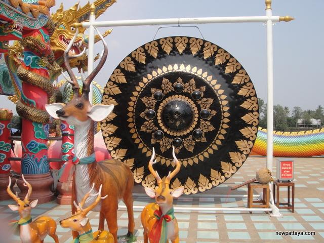 Wat Saman Rattanaram
