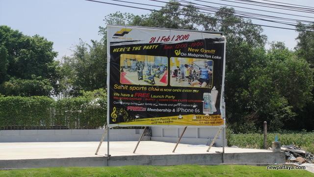 Sanit Sport Club