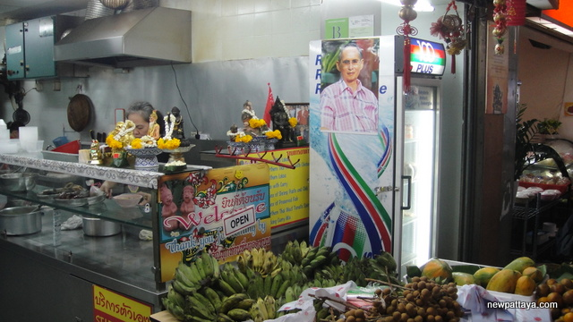 Thai food at Golden Mile Complex