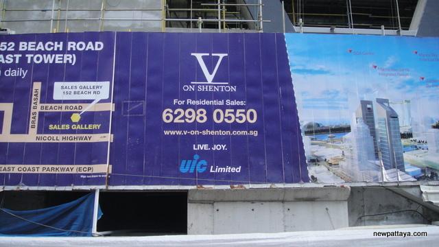 V on Shenton