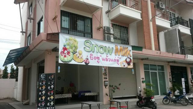 Snow Milk Soi Siam Pattaya