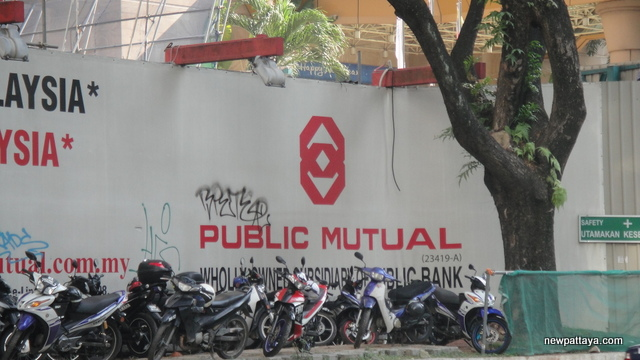 Public Mutual Tower