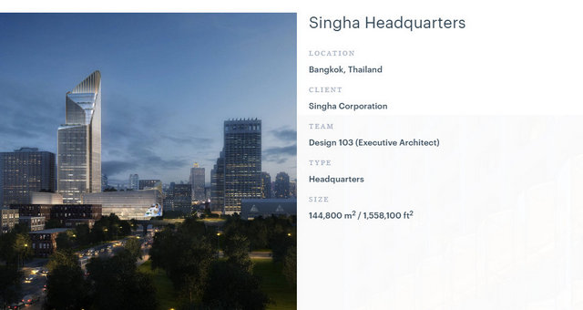 Singha Complex by KPF