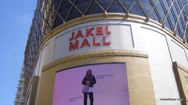 Jakel Mall Kuala Lumpur