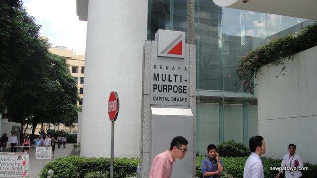 Menara Multi Purpose